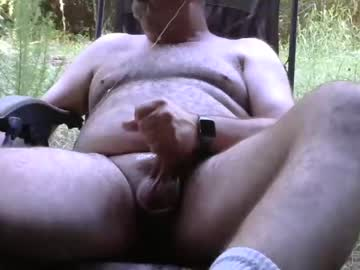 [13-08-21] countryguy751601 record private show