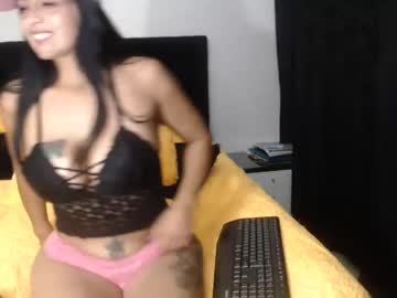 [21-06-21] mature_fiit record video with dildo