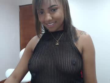 marianagil2