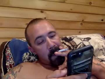 [28-09-21] remington543 chaturbate dildo