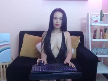 [13-04-20] aiko_wong chaturbate show with toys