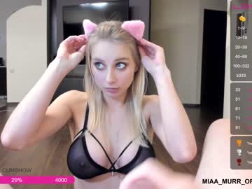 [22-11-20] bunny_room record video with toys from Chaturbate.com