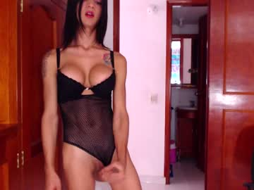 [07-04-21] queenemily_xxx show with toys from Chaturbate.com