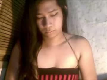 [23-07-21] rianne_doll4u record webcam video from Chaturbate.com