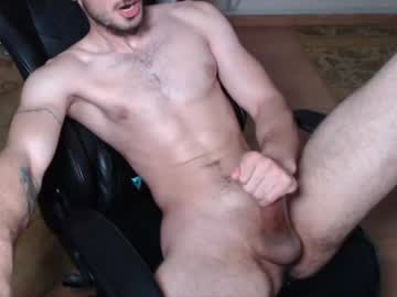 [21-04-21] dvss_908 record video with dildo from Chaturbate