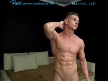 [28-07-21] khokhol1999 chaturbate video with toys