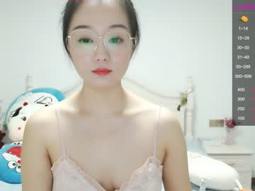 [20-06-21] cinty_girl record private sex video