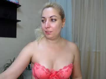 [11-08-20] ohsweetiren record public webcam from Chaturbate.com