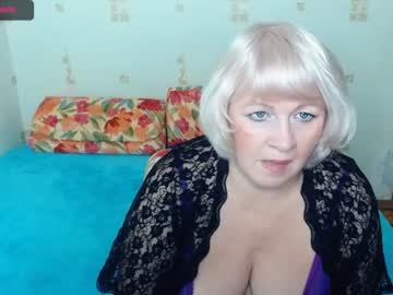 [04-11-20] stace_mature private XXX video from Chaturbate