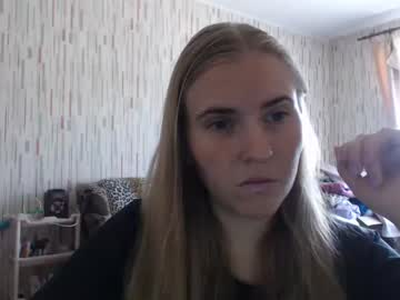 [25-06-21] your_dream_25 video with toys from Chaturbate.com