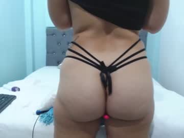 [08-06-21] aura_sweet record cam video from Chaturbate