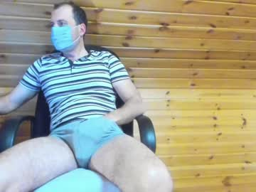 [24-04-21] stroynie cam video from Chaturbate.com