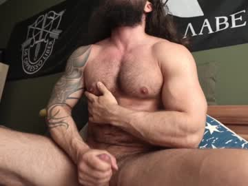 [25-06-21] phil_chambers video with dildo from Chaturbate
