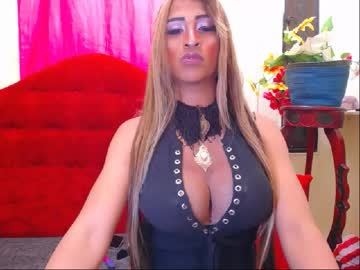 [28-05-20] amorousebitch record public show from Chaturbate.com