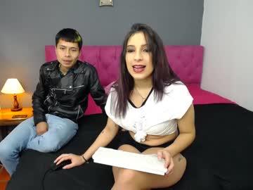 [01-08-20] danixsaandpaul private sex video from Chaturbate