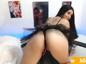 [15-07-20] caterinasiena2 chaturbate private webcam