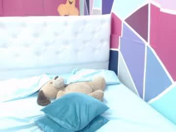 [23-05-20] sweet_daring_baby cam video