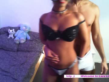 [04-06-20] laralink webcam show