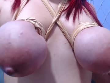 [23-07-20] 3somegirls chaturbate dildo record