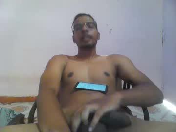 [28-07-20] desi_silver record public webcam