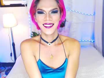 [14-12-20] jill_girl public webcam