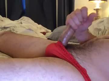 [19-04-21] chuckypuckboy video with dildo