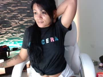 [13-08-20] yourpetite_sexy record private show video