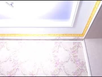 [22-05-21] suzisatomi record private sex video from Chaturbate.com