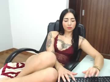 [30-04-20] luan__flower record cam video from Chaturbate