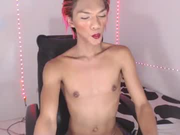 [26-12-20] jill_girl record video with dildo from Chaturbate
