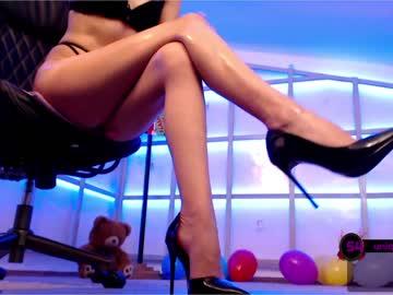 [13-03-21] deliciousfeetx premium show video from Chaturbate.com