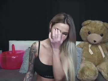 [17-12-20] rosecoxxx public show from Chaturbate