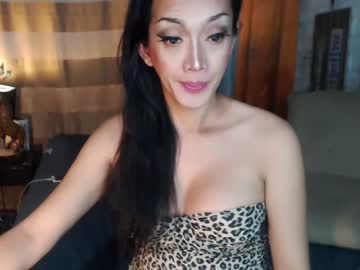 [08-08-21] asianhottestangel record public show from Chaturbate