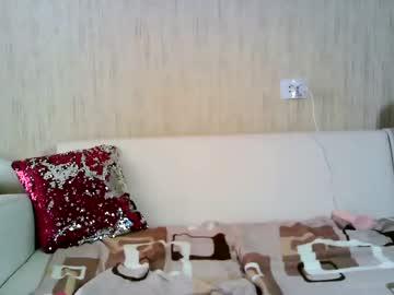 [28-04-21] cute_dream_pie18 record cam video from Chaturbate