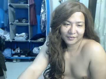 [13-02-20] minerva_goddess private sex video from Chaturbate