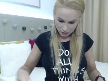 [04-05-21] hrystina record public webcam