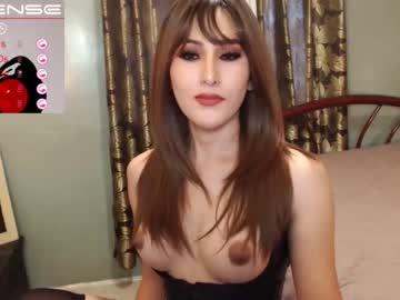 [25-12-20] tsservicedoll private XXX show from Chaturbate