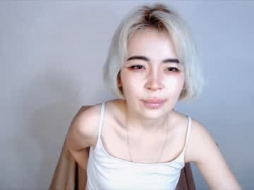 [04-08-21] chio_chan record webcam video from Chaturbate.com