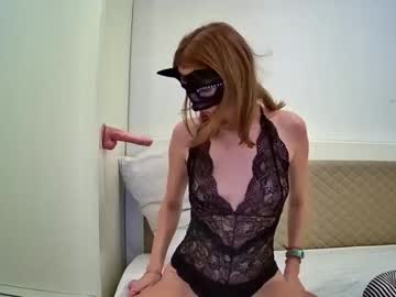 [12-07-20] fucksurprise video with toys from Chaturbate.com