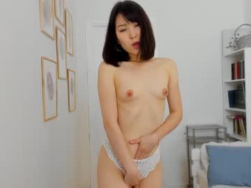 [03-11-20] _emiko_ record private show from Chaturbate