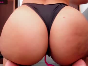 [02-09-21] sheilasmith_ premium show from Chaturbate
