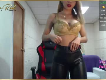 [20-08-21] roxxy_red show with cum from Chaturbate.com