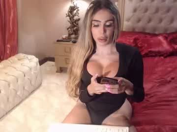 [02-06-21] lunagilreal chaturbate private sex video