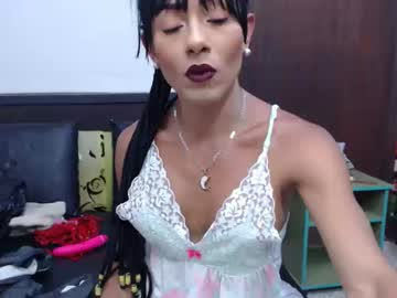 [14-07-20] kasiets chaturbate video