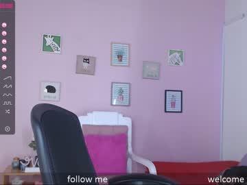 [07-08-21] alyssia_ record public webcam video from Chaturbate