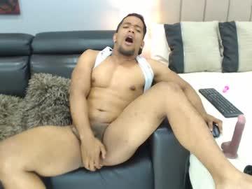 [25-06-20] chrissmiller_ record private sex video