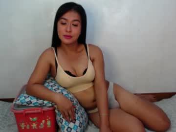 [28-02-21] hugedirtycum record private webcam