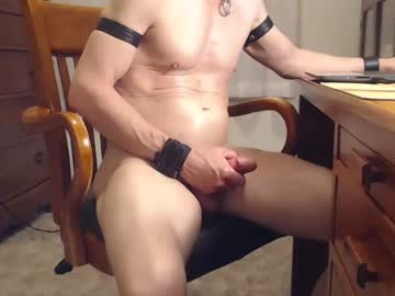 [23-05-21] kinkyfunbdsm record private show from Chaturbate.com
