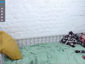 [25-06-21] party_alien private webcam