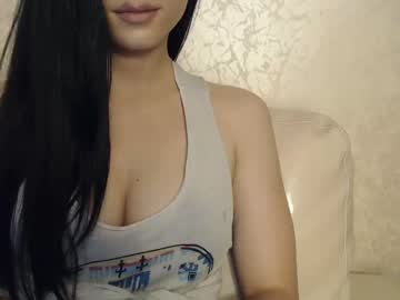 [14-08-20] arianasxxx video with dildo